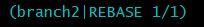 rebase_steps